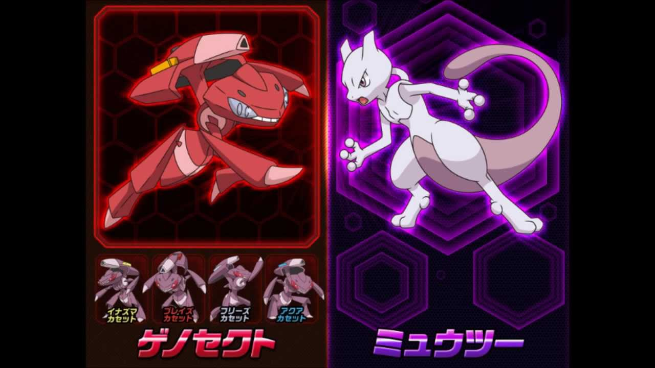 Pokemon Genesect Vs. Mewtwo - YouTube