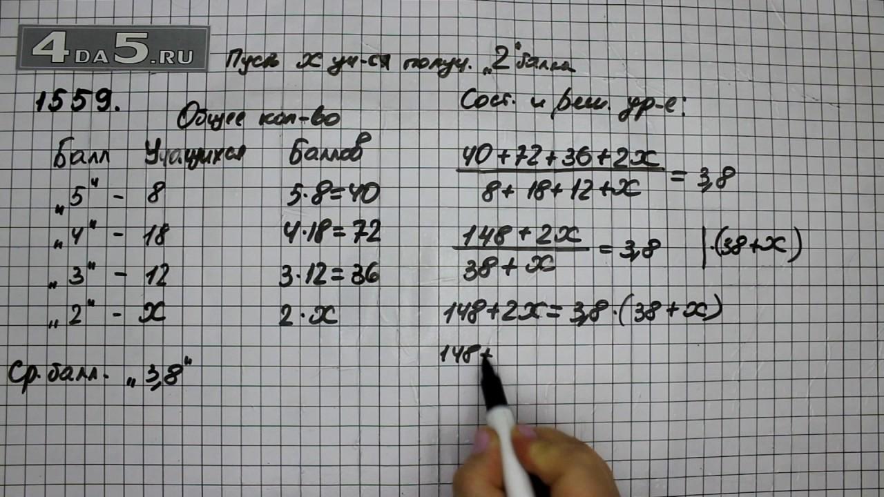 Решебник по математике 5 класс 1003 виленкин