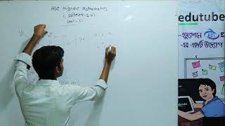 SSC Higher Math, Chapter 5 6 ,সমীকরণ, Lecture 11