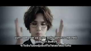 be a man mblaq sub thai lyrics