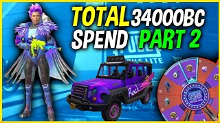 34000 BC SPEND    PUBG MOBILE LITE NEW LUCKY DRAW SPIN CRATE OPENING PART-2 #SHORTS #pubgmobilelite screenshot 4