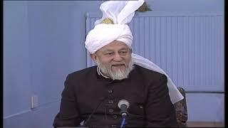 Darsul Qur'an 161 - 27th January 1996 (Surah An-Nisaa - 4)