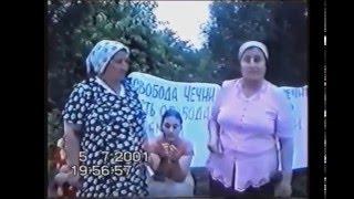 Чеченка прокляла Кадырова (2001 год)