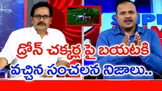 MAHAA NEWS MD Vamsi Krishna Clear Cut 🔥🔥Analysis On Chandrababu House Drone Operation | #SPT