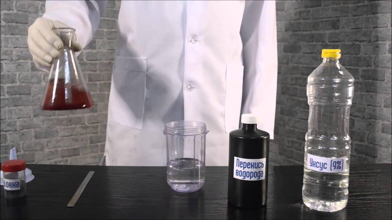 Разноцветная химическая реакция/Colorful chemical reaction