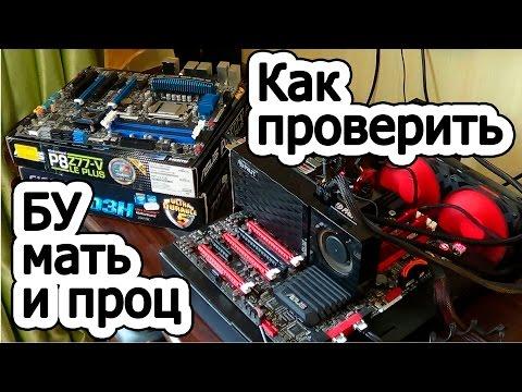 Материнская плата MSI X99A ixbtcom