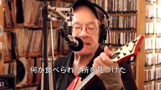ボブ・ストラウクの極めて魅力的なブルージーな声と幻惑的なギター・サ...