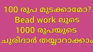 Bead work on Churidar Malayalam