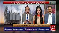 Bakhabar Subh - 30 june 2017 - 92NewsHDPlus