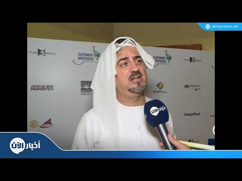 دبي تشهد إطلاق جائزة سعادة المتعاملين  - نشر قبل 1 ساعة