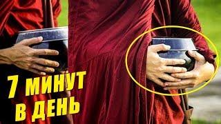 Секрет Продления Молодости и Долголетия Тибетских ЛАМ!! После Пробуждения Всего 7 минут каждое утро!