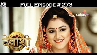 Devanshi - 25th July 2017 - देवांशी - Full Episode