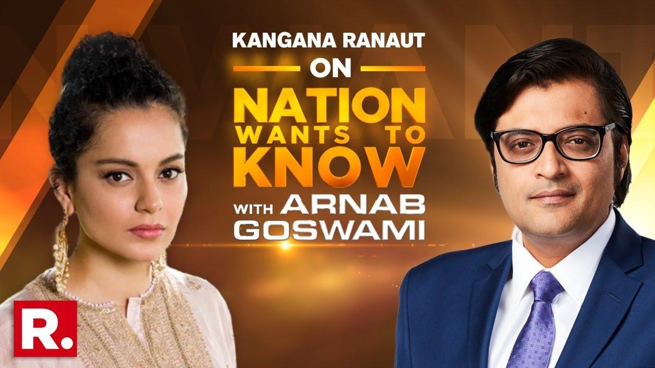 NWTK: Kangana Ranaut Speaks To Arnab Goswami On Sushant Singh's Case &  Bollywood Drug Mafia Angle - YouTube