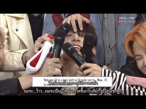 [Thaisub] After School Club Ep191 - BTS (RUN) FULL