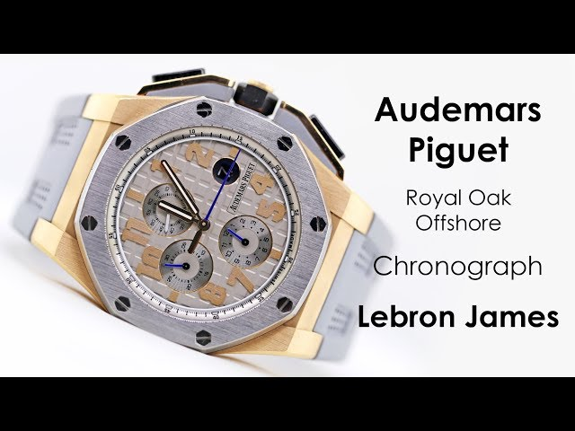 AUDEMARS PIGUET Royal Oak Offshore Lebron James Men's Watch 26210OIOOA109CR01