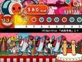 【DLあり】Sacrifice - 妖精帝國 太鼓さん次郎 創作譜面
