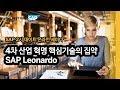 오후 두시 데이트SAP - YouTube