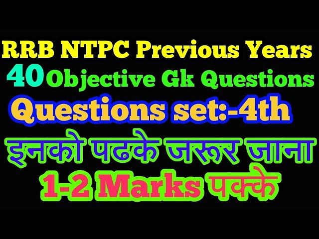 RRB NTPC Previous years papers GK objective Questions|NTPC exam Papers