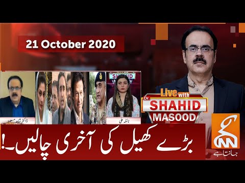 Live with Dr Shahid Masood - Wednesday 21st October 2020