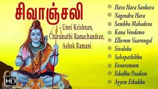 Lord Shiva Songs - Sivanjali - Jukebox - Tamil Devotional Songs - Om Namah Shivaya