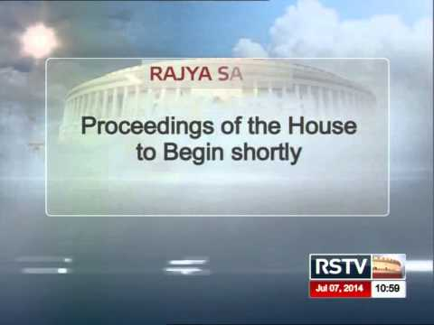 Oath Taking Ceremony in Rajya Sabha