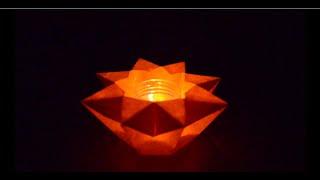 Светильник Оригами