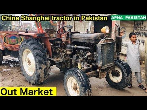 tractor Shanghai for sale,tractor Shanghai,tractor Shanghai information