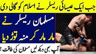 Competition between Khabib and Conor Mcgregor | UFC Lightweight | Islam Advisor