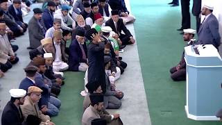 Friday Sermon English - 8th September 2017