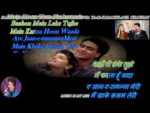 Saaton Janam Me Tere Main Saath Rahoonga Yaar - karaoke With Scrolling Lyrics Eng. & हिंदी