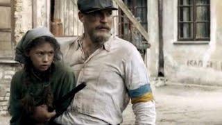 Наши матери, наши отцы 1 часть - немцы фильм про фашистов и бандеровцев!!!