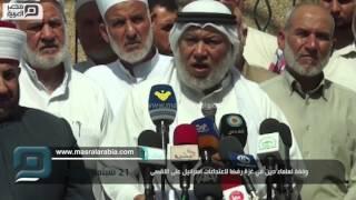 مصر العربية   وقفة لعلماء دين في غزة رفضا لاعتداءات اسرائيل على الاقصى