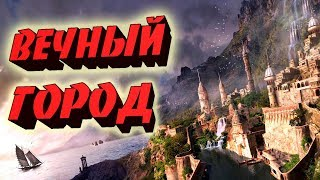 Хроники Амбера Роджер Желязны / Есть спойлеры / Героическое фэнтези