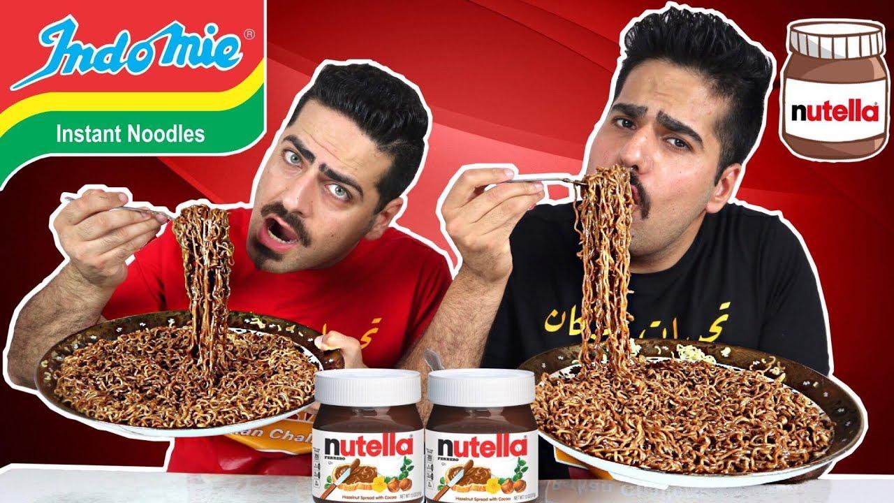 تحدي الاندومي بالنوتيلا 12 كيس اندومي مع نوتيلا  Noodles With Nutella Challange