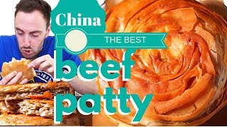 Chinese Street Food, Beef Patty, Beef Flatbread, Xi'an Food, Best Chinese Snacks in Xi'an