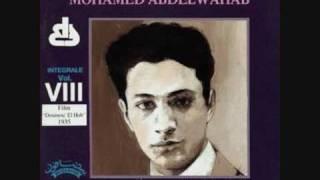 Abd Elwahab - Fil Bahr - محمد عبد الوهاب - موال في البحر لم فتكم