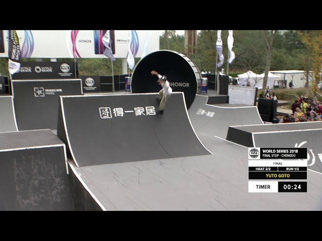 Yuto Goto 3rd place - World Skate Roller Freestyle Park World Cup  | FISE World Series Chengdu 2018