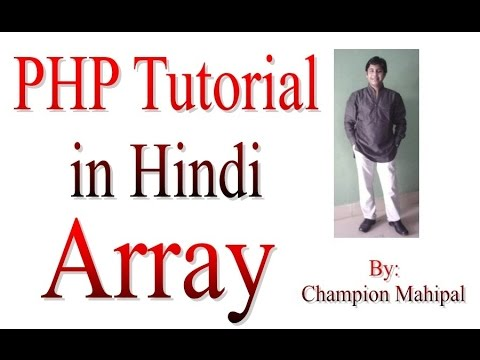 how to create empty array in php