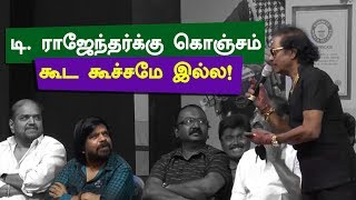tr is not too shy says music director shankar ganesh kalakkal cinema