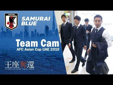 【日本代表 Team Cam】1/3 UAEに到着 ~AFCアジアカップUAE2019~