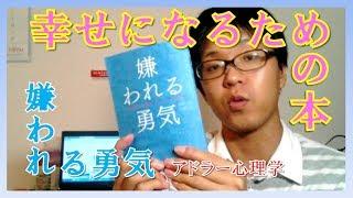 チャンネル登録よろしくお願いします! タイチです! 読書の秋ですね!...