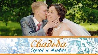 Свадьба Сергей и Альфия 20 06 2014