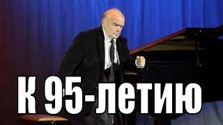 В Кремле состоится концерт в честь дня рождения Владимира Шаинского
