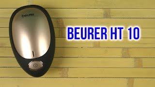 Розпакування BEURER HT 10