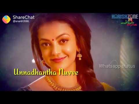 Oopiri Antha Nuvve Nuvve Song In Telugu