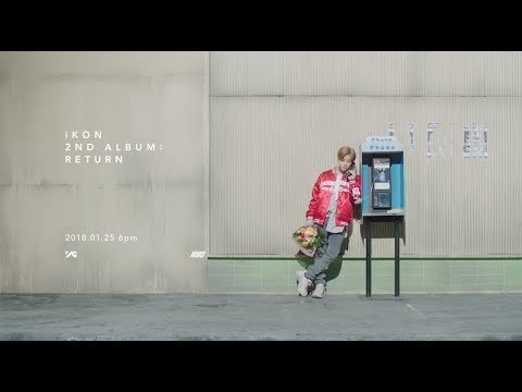 Ikon 사랑을 했다 Love Scenario Teaser Spot Kpop