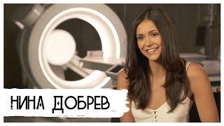 НИНА ДОБРЕВ | О Съёмках и жизни после СМЕРТИ (русские субтитры)