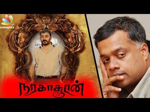 FIRST LOOK! Naragasooran : Gautham Menon, Aravind Swamy Movie released   Latest Tamil Cinema News