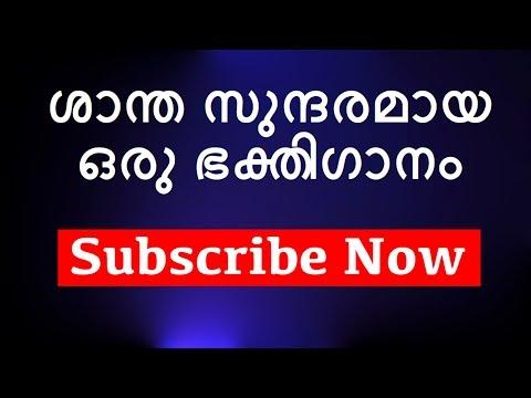 Nithyavum Jeevikkum | Super Hit Malayalam Christian Devotional Song | Album Amen