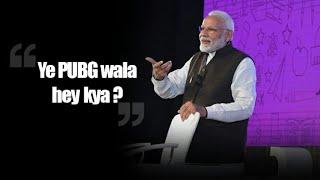 'Ye PUBG Ya Fortnite Bala Hai ?'- PM Narendra Modi Talk About PUBG Mobile Game.